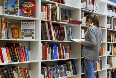 Voller Wissen: die Bibliotheken an den Unis
